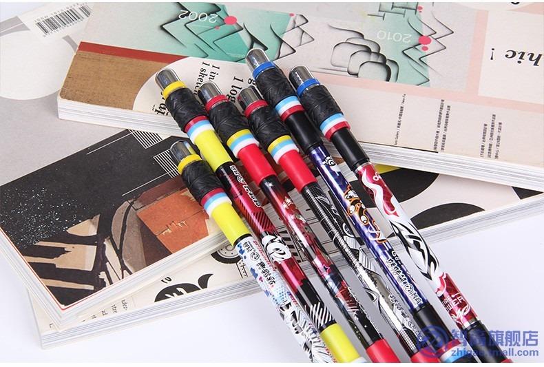 ZHIGAO Spinning Pen V12