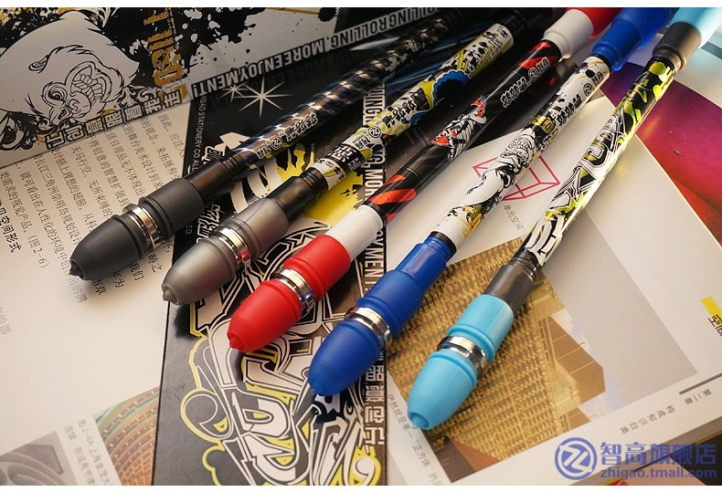 ZHIGAO Spinning Pen V5