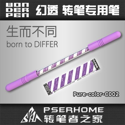 PSH Wonder Pen