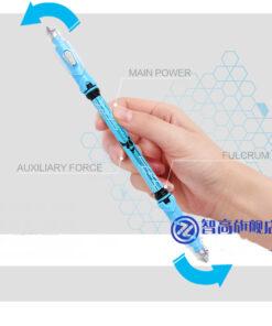 Zhigao Spinning Pen V19