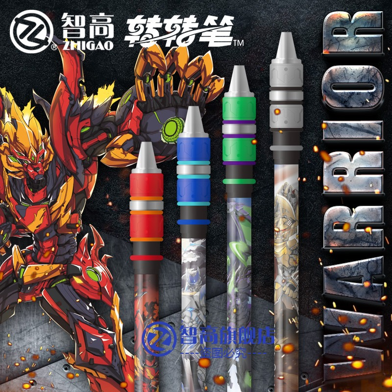 Zhigao Spinning Pen V20